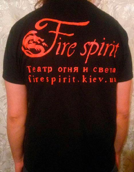 Футболка Fire Spirit спина
