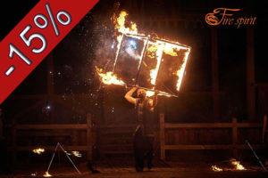 Скидка на огненное шоу