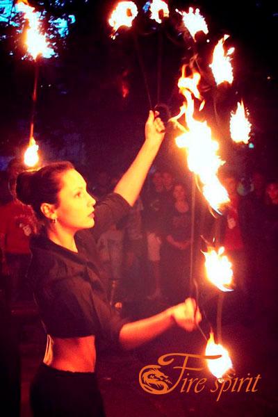 София Fire Spirit