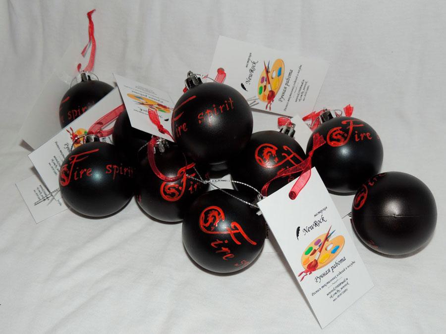 Новогодние шарики Fire Spirit фото 2