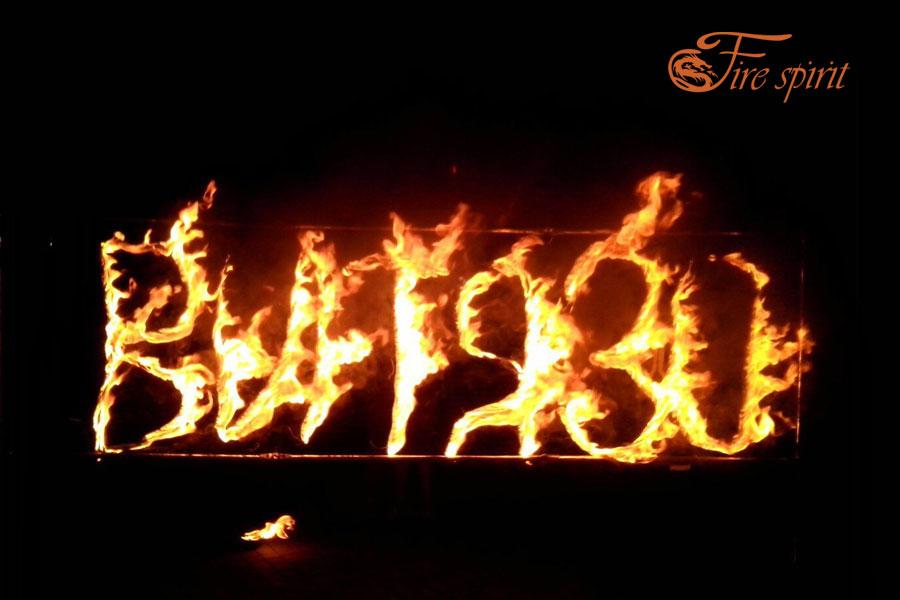 Вогняні літери фото
