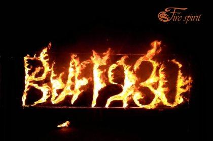 Заказать огненные буквы от Fire Spirit