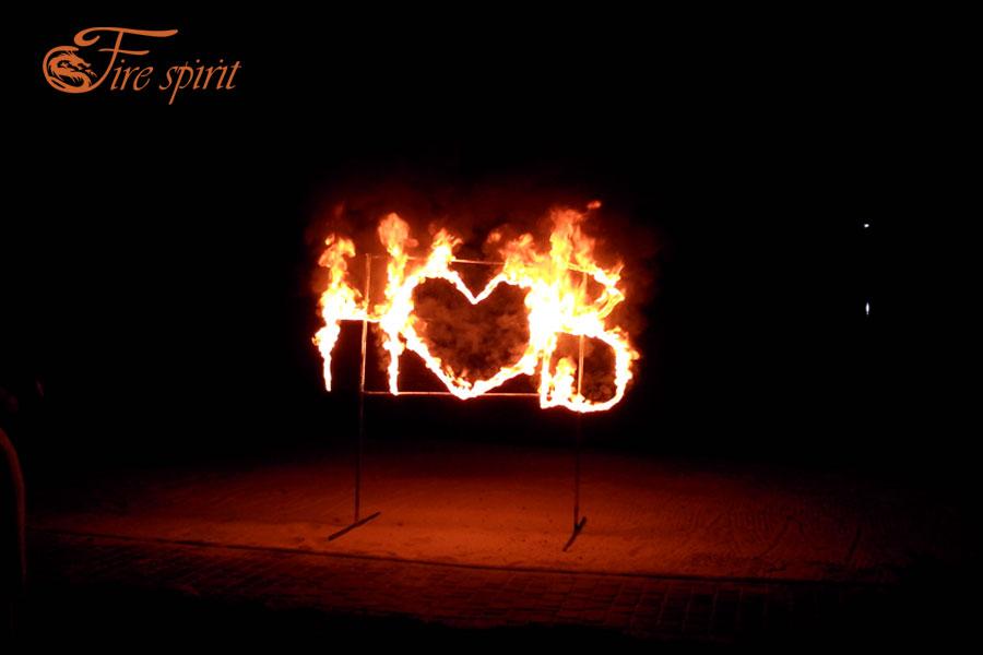 Огненные буквы и горящее сердце