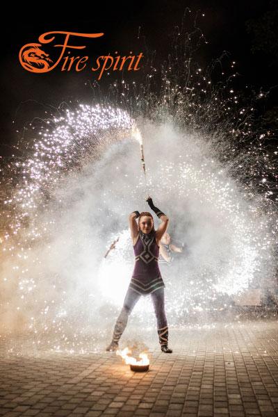 Огненное шоу в Мариуполе фото 15
