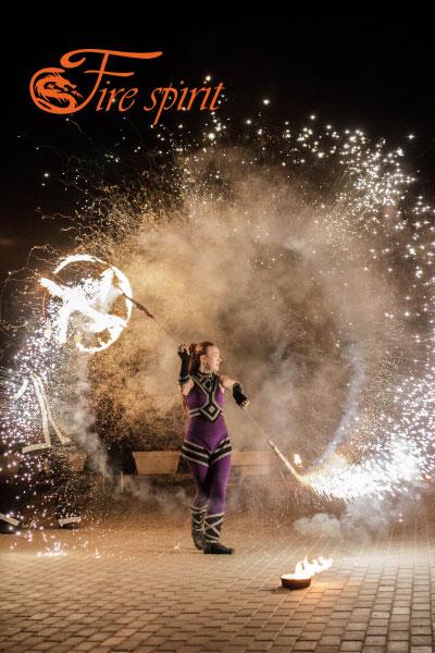Огненное шоу в Мариуполе фото 9