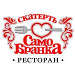 Загородный комплекс Скатерть-Самобранка