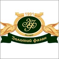 Ресторан Золотой фазан
