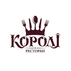 Ресторан Королі лого