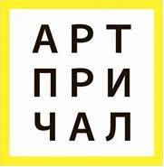 Арт причал лого