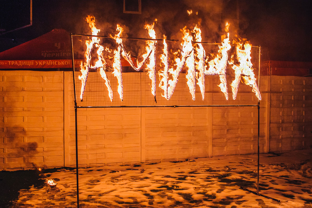 Огненные буквы АМИНА фото