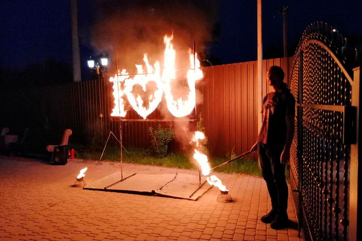Огненные буквы I LOVE U фото