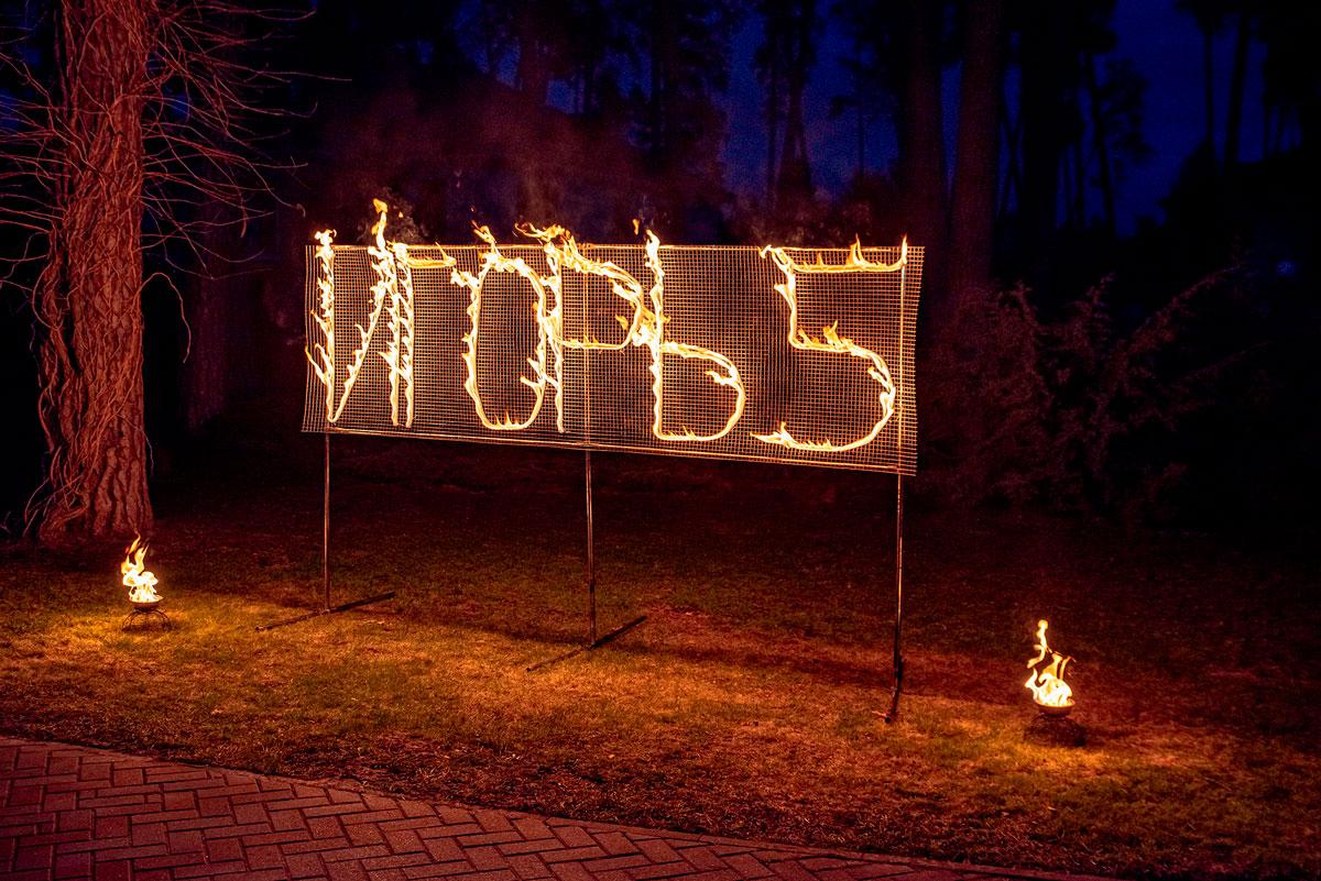 Огненные буквы ИГОРЬ 5 фото
