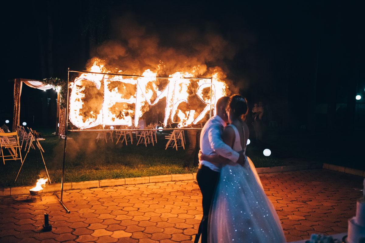 Огненные буквы СЕМЬЯ фото
